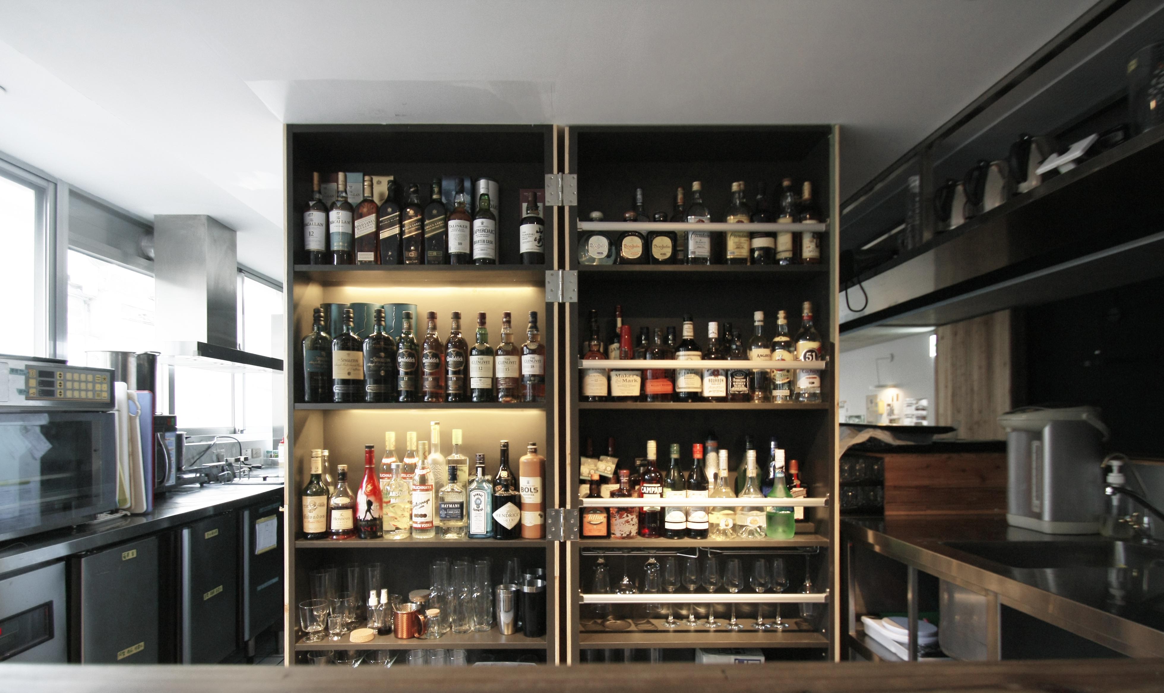 Soshow Bar