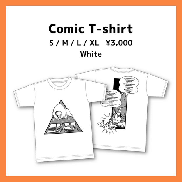YONFES2020 Comic T-SHIRTS