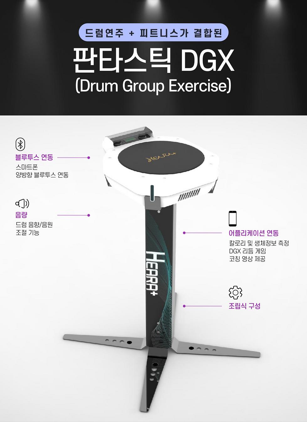 제품소개1_제품 특징.png