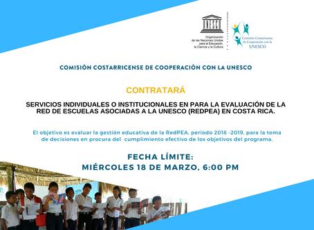 CCCU ABRE NUEVAMENTE RECEPCIÓN DE OFERTAS PARA CONSULTORÍA INDIVIDUAL O INSTITUCIONAL PARA EVALUACIÓ