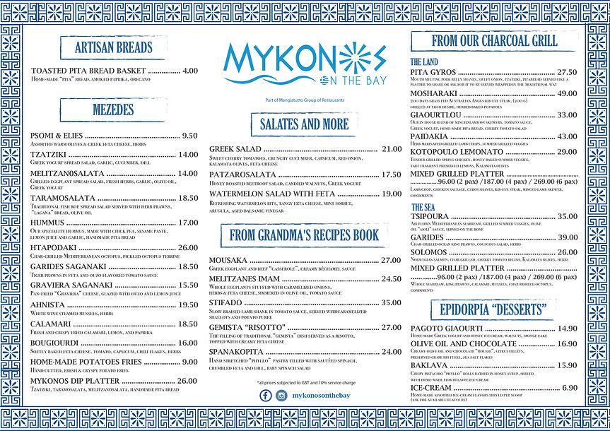 Mykonos Menu.jpg
