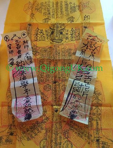 Taoist Fu Talisman