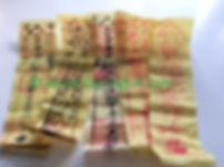 QigongUK FU Talismans.jpeg