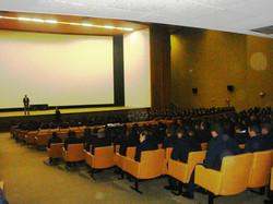 Auditório do cinema da AFA