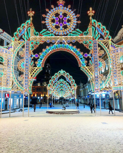 Our Christmas lights in Kazan 2019
