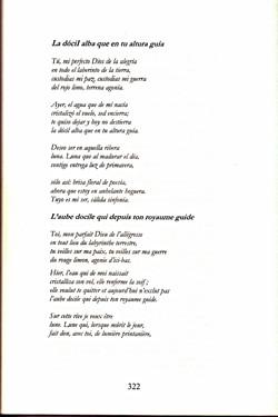 Revue de Création Littéraire, France