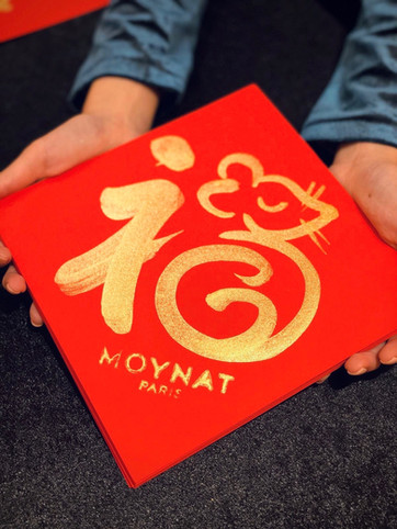 MOYNAT CNY Fai Chun Writing