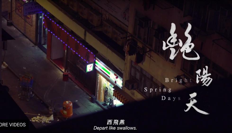 艷陽天- 鮮浪潮電影