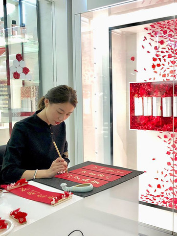 Dior CNY Fai Chun Writing