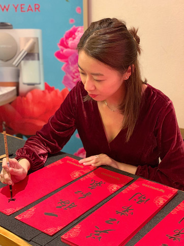 NESPRESSO CNY Fai Chun Writing