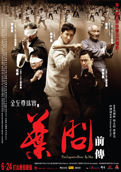 The_Legend_is_Born_-_Ip_Man_poster_(Hong_Kong_Version)