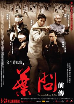 The_Legend_is_Born_-_Ip_Man_poster_(Hong_Kong_Version)