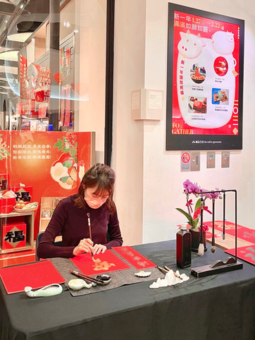 ESLITE BOOK SHOP fai chun writing