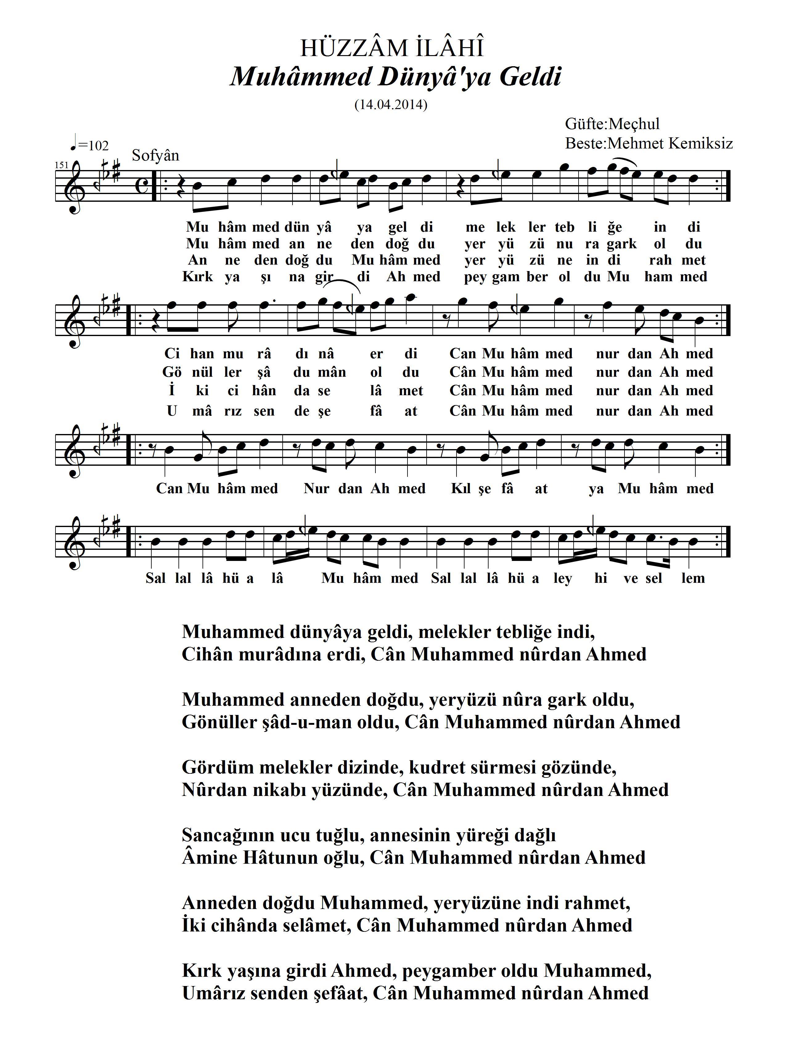 151-Huzzam- Muhammed Dunyaya