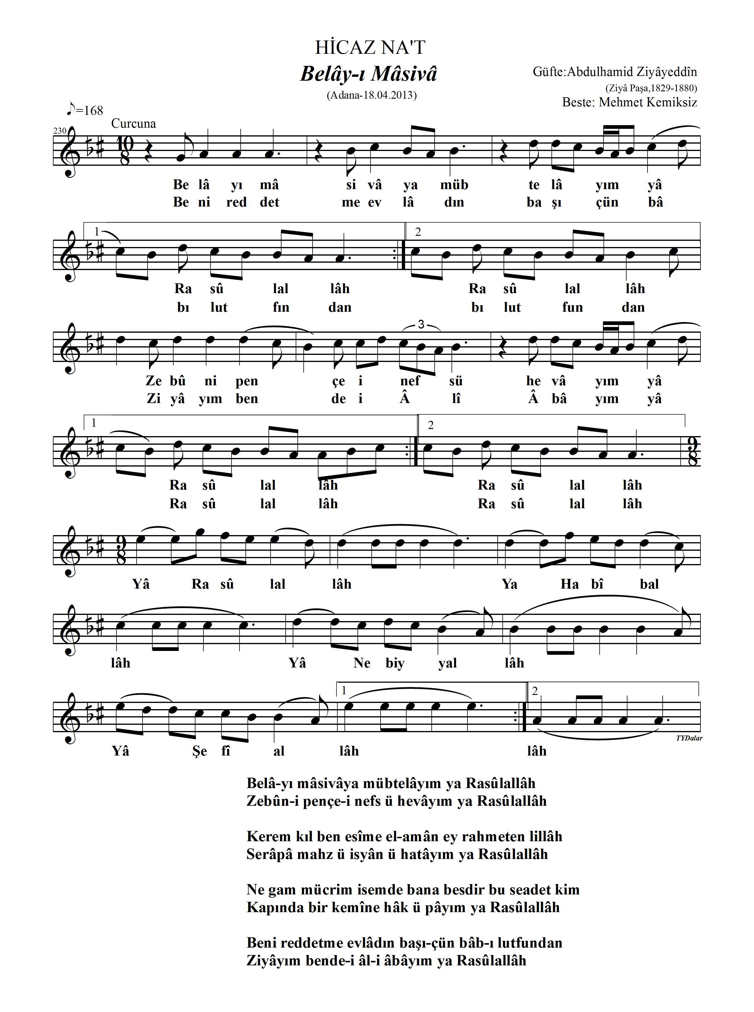 230-Hicaz-BelayiMasiva
