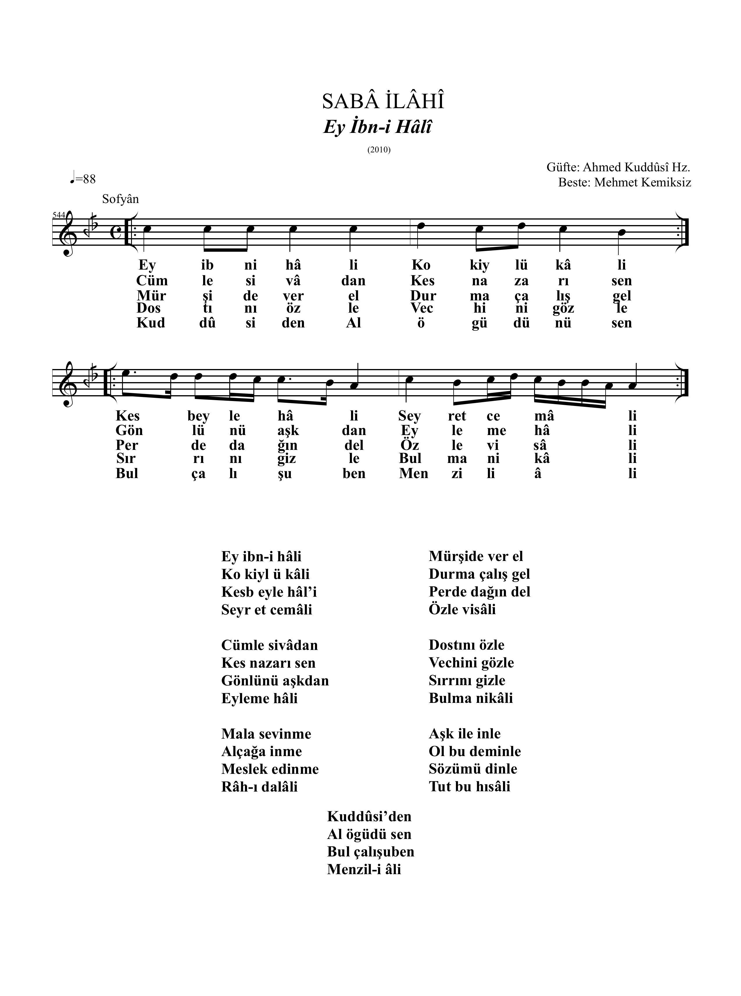 544-Saba-EyIbniHali