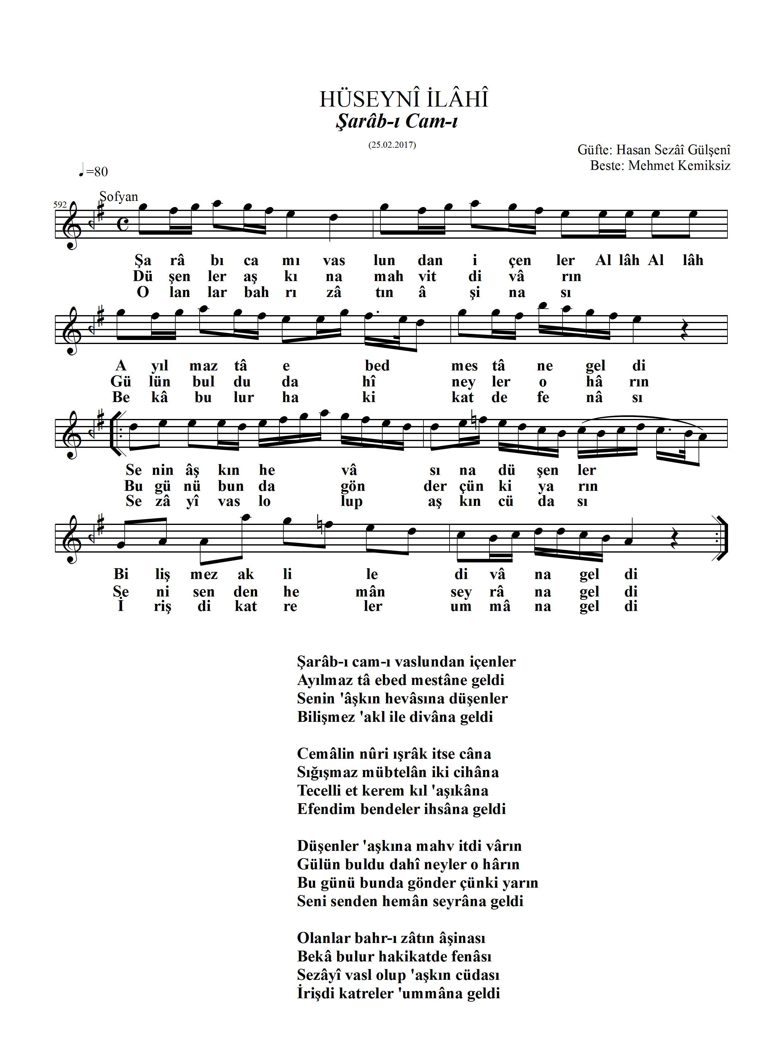 592-Huseyni-SerabiCami
