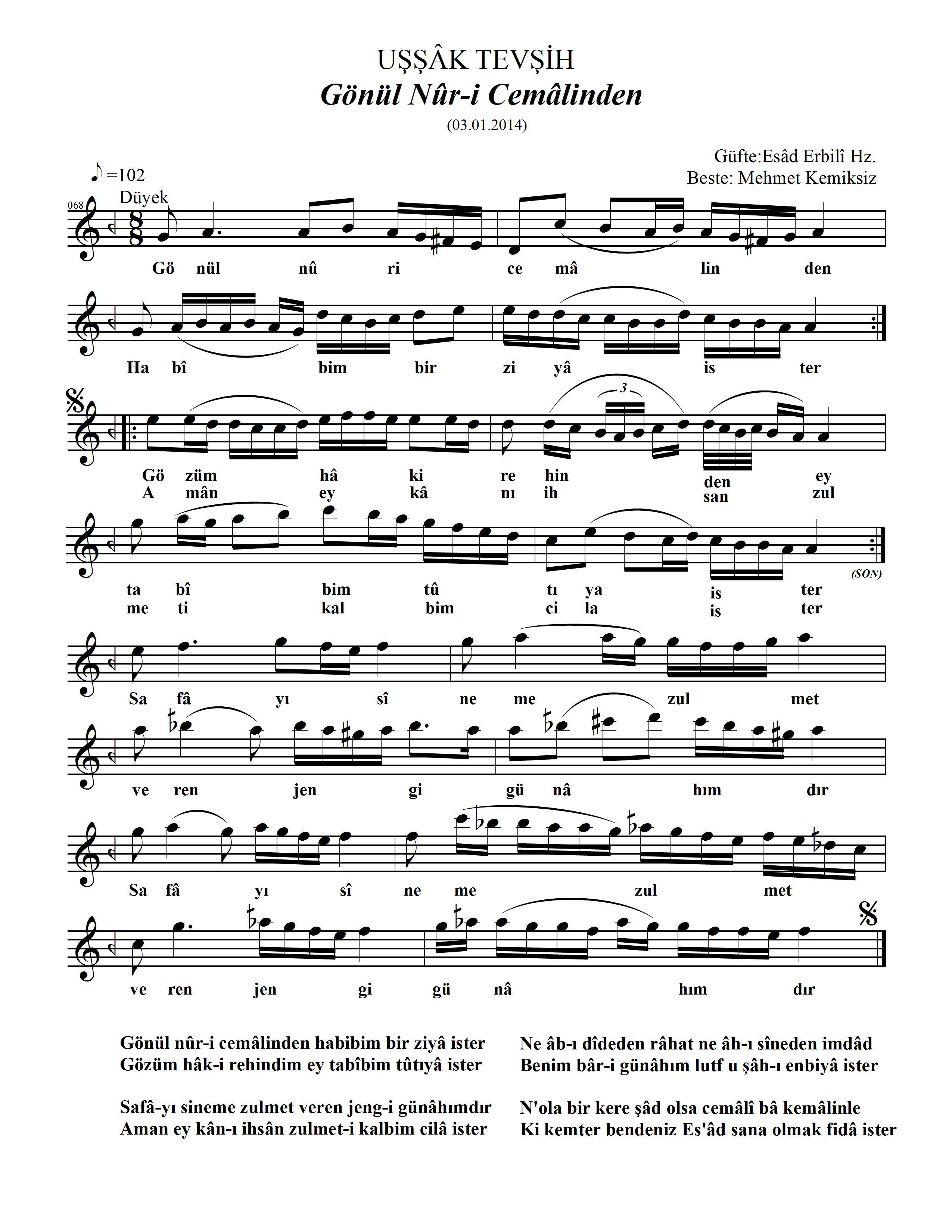 068-Ussak-Gonul Nuri Cemalinden