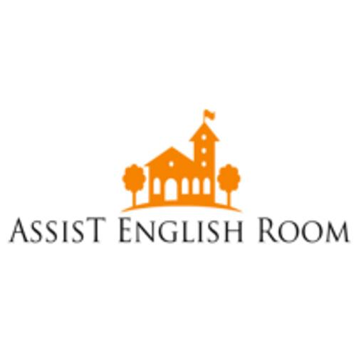 英語のことならアシスト