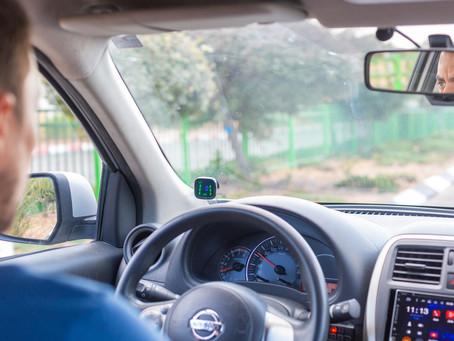הסחי דעת בזמן נהיגה