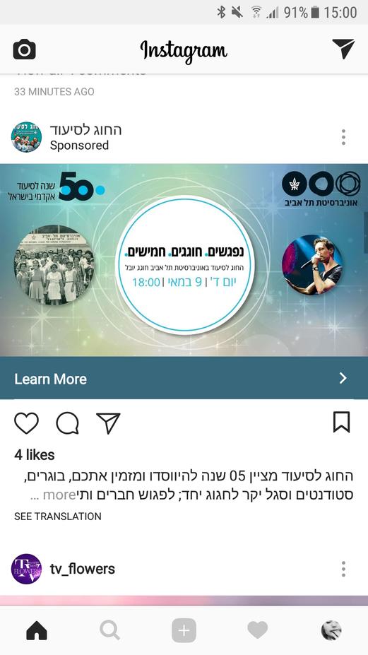 Screenshot_20180426-150040.png