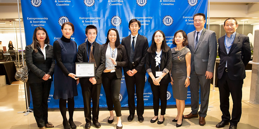 ILF NCAAC Young Entrepreneuership and Leadership Contest Submission Deadline