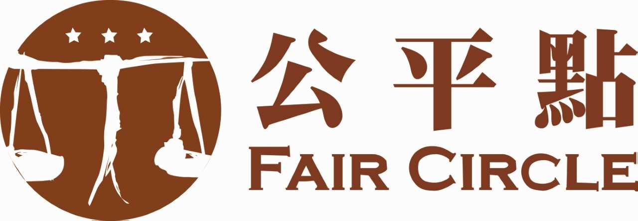 Fair Circle