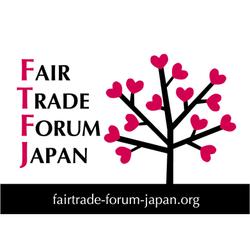 Fair Trade Forum Japan .png.qellzt0