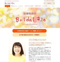 bridalrieHP.jpg