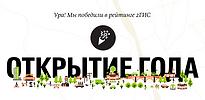 Отели Челябинска рейтинг
