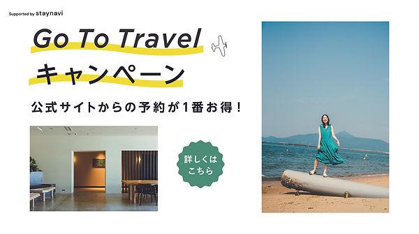 gototravel_hotelkarae_20200812.jpg
