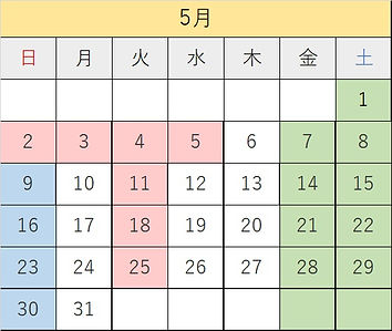 5月診療カレンダー.jpg