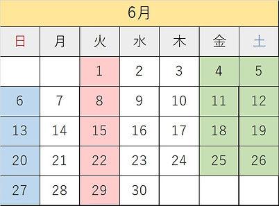 6月の診療カレンダー.jpg