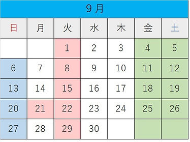 9月カレンダー.jpg