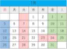 7月の診療カレンダー.jpg