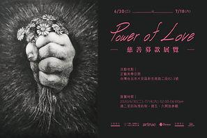 Power Of Love_banner-02.jpg