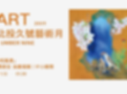 蘭居岳-banner800x533.png