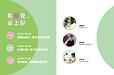 有藝見,桌上聊系列banner_800x533-04.png