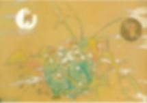 (反面)_一直兜在_六樓鐵皮個展_148x210mm_190529-01.png