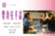 20190220-0320嬰幼兒手語banner800x533.png