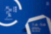 藝術月banner_800x533-01.png