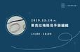 20191214 麥克拉簡易手鍊編織_800x533-01.png