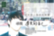 20181215_城市浪人banner800x533-01.jpg
