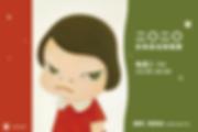 2020彩色技法常態課banner800x533-01.png