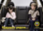 А3дети_пассажиры.jpg