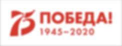 Logotip-gorizont.jpg
