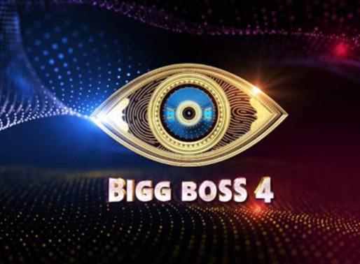 Bigg Boss4 Telugu: contestants list goes viral