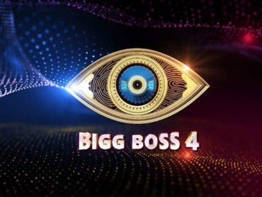 Bigg Boss4 Telugu: contestants list goes viral