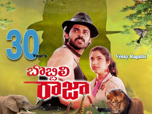 Victory Venkatesh: I am feeling very nostalgic on the occasion of 30 years for Bobbili Raja