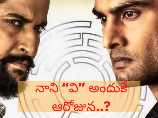 Nani and Sudheer Babu's 'V' release date has importance